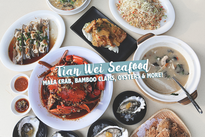 cover image tian wei seafood