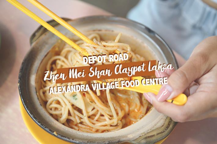 cover depot road laksa alexandra village food centre