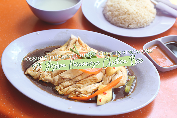 925 yishun chicken rice cover