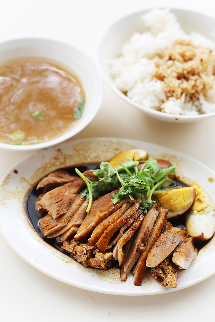 Ah Seng Braised Duck Rice