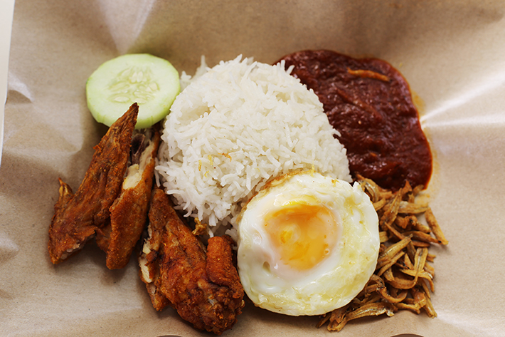 Aliff Nasi Lemak Up Top
