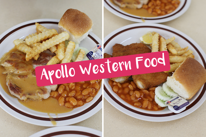 Apollo Western Food Cover Photo