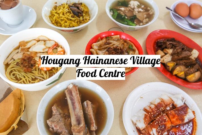 HOUGANG HAINANESE VILLAGE FOOD CENTRE