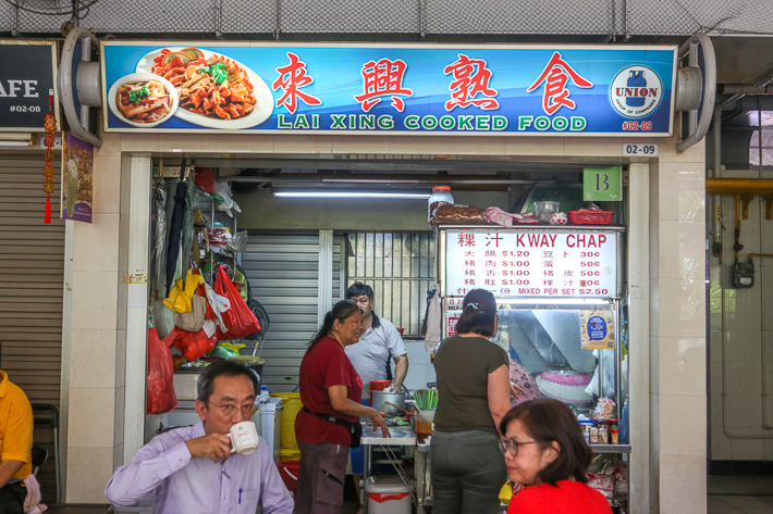 LAI XING COOKED FOOD STOREFRONT
