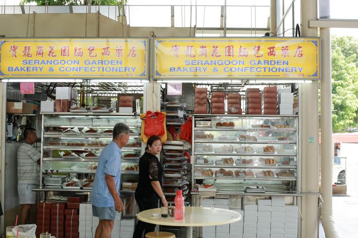 Serangoon Garden Bakery and Confectionery
