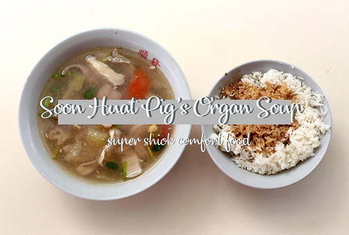 Soon Huat Pig Organ Soup Cover