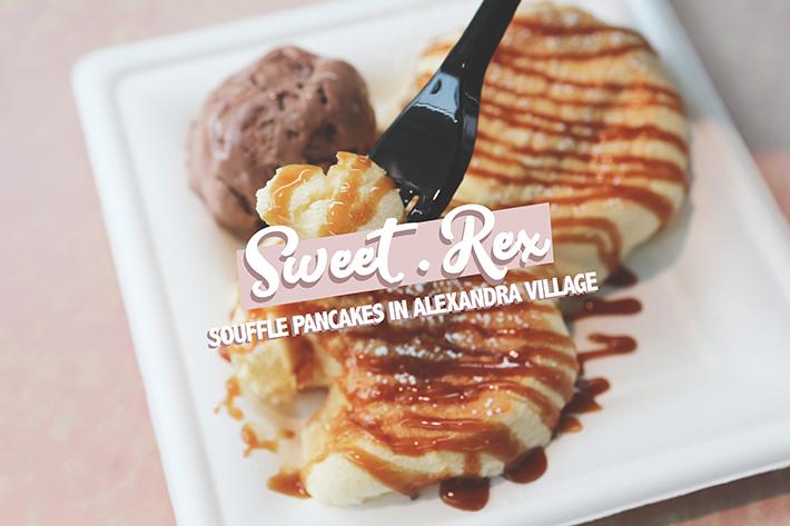 cover image sweet.rex souffle pancake