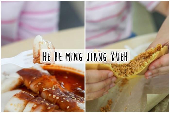 He He Ming Jiang Kueh Cover Image