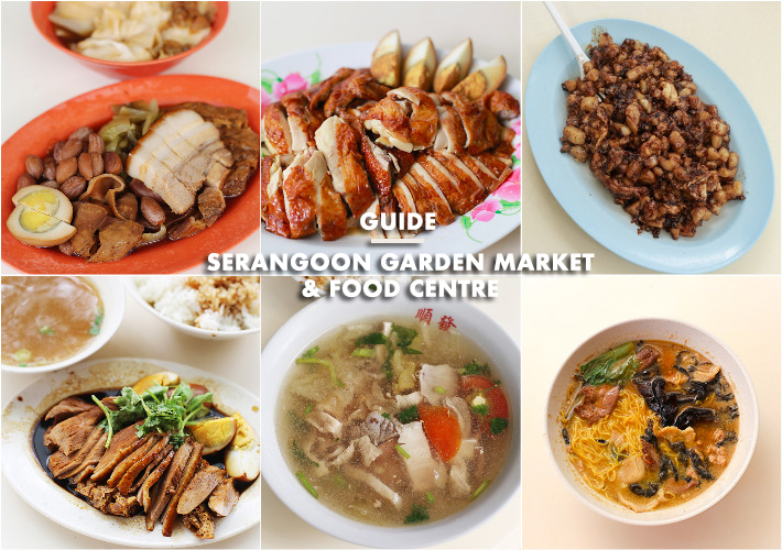 Serangoon Garden Market & Food Centre Market