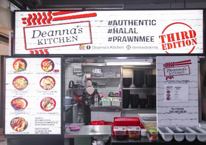 Deanna's Kitchen Exterior
