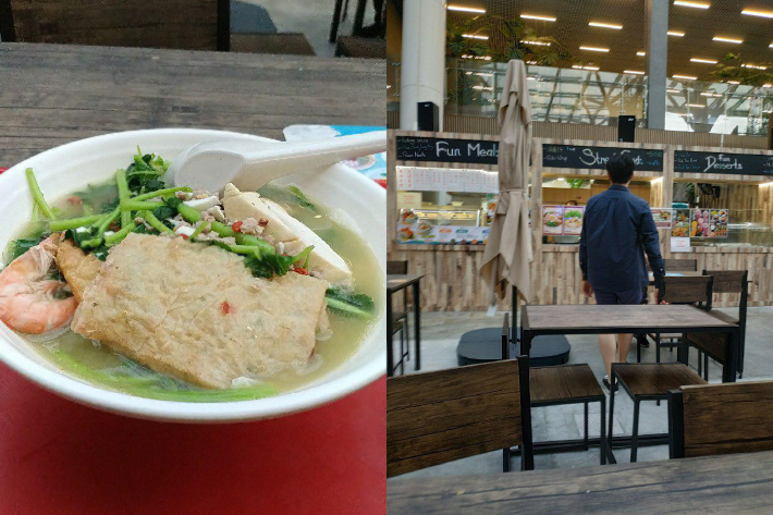 NTU Spinach Soup Fun Meals