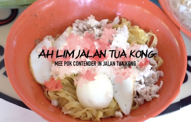 Ah Lim Jalan Tua Kong dry meepok COVER