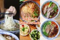 Lanzhou Beef Noodle Banner