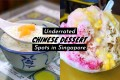Underrated Traditional Chinese Dessert Spots Cover