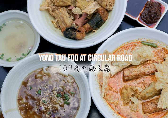 109 Teochew Yong Tau Foo Cover Photo