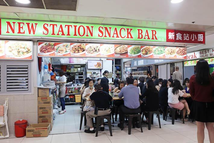 New Station Snack Bar Exterior