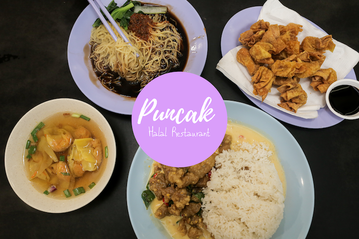 Puncak Halal Restaurant Affordable Halal Zichar Stall In Far East Plaza With Mains Below S 7