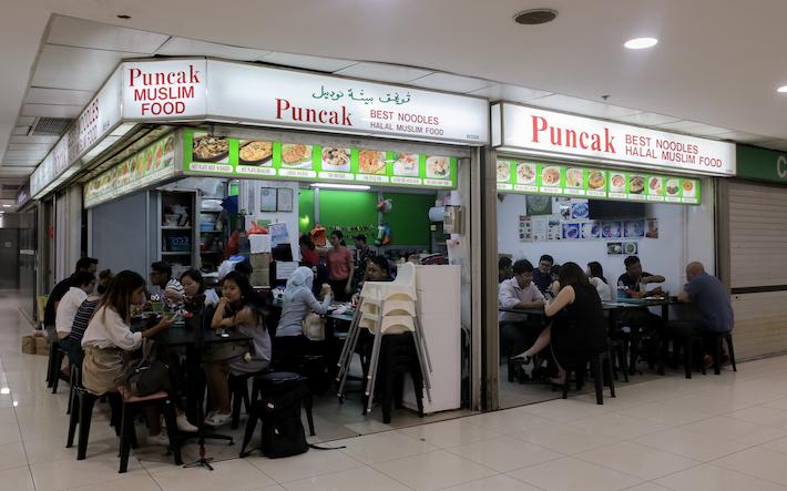 Puncak Muslim Restaurant