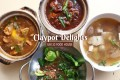 Ubi 33 Food House Claypot Delights Cover Photo
