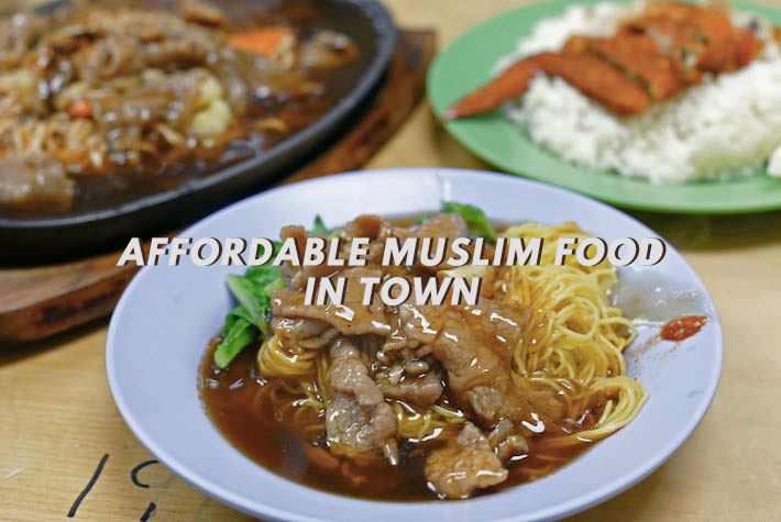Cahaya Muslim Restaurant Affordable Halal Food At Far East Plaza With Meals For Less Than S 5