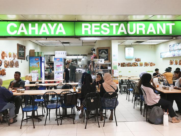 Cahaya Muslim Restaurant Exterior