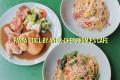 Desmond Pasta Cover Pic