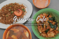 Greenview Cafe