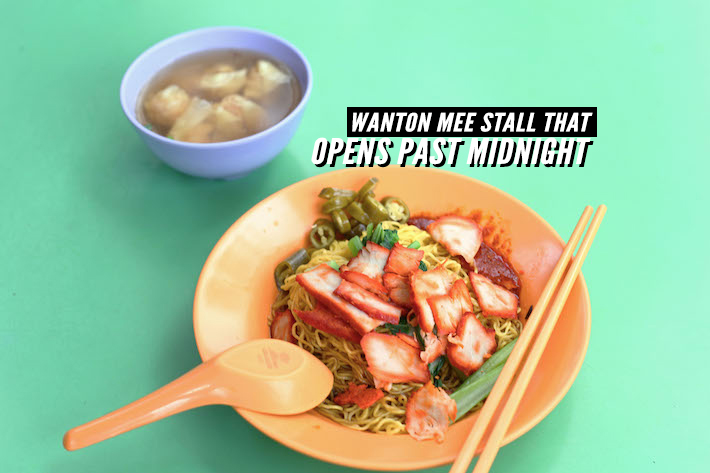 Guangzhou Mian Shi Wanton Noodle Cover Photo