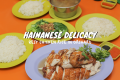 HAINANESE DELICACY COVER PIC