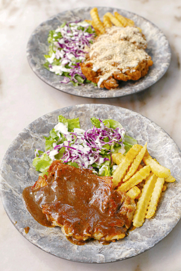 Le Taste Black Pepper Chicken Chop