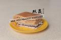 Win Win Peanut Pancake