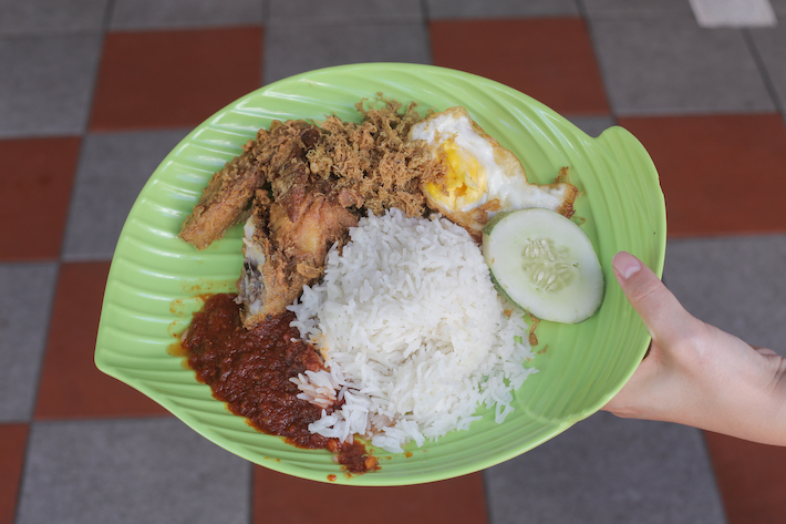 Changi Famous Nasi Lemak Chicken