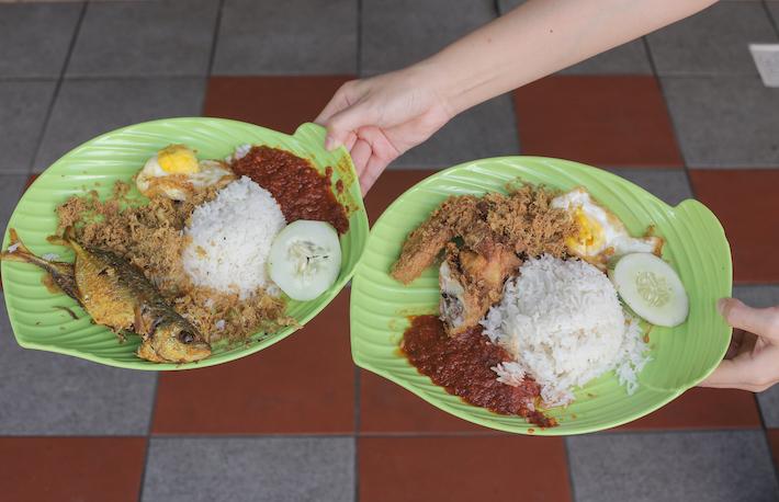 Changi Famous Nasi Lemak
