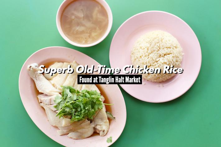 Da Xi Chicken Rice Cover Photo