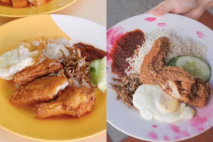 International and Mizzys Nasi Lemak