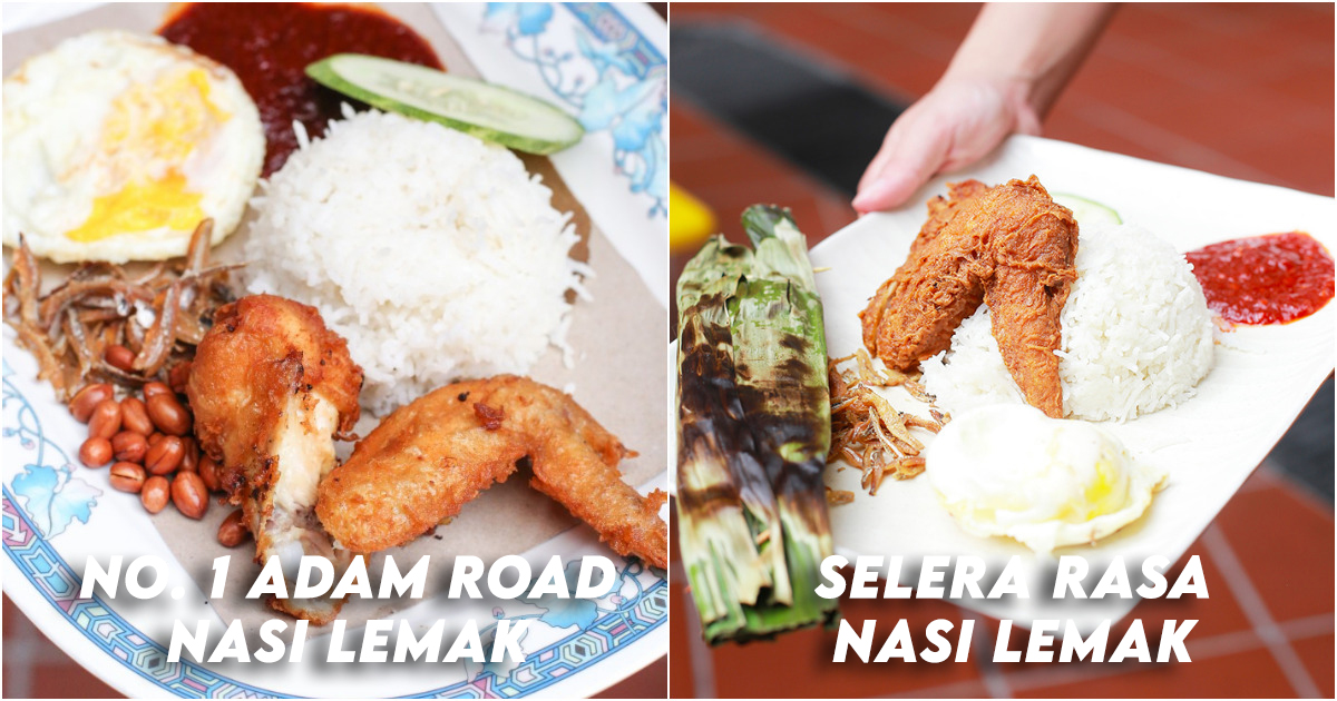 Adam Road Best Nasi Lemak